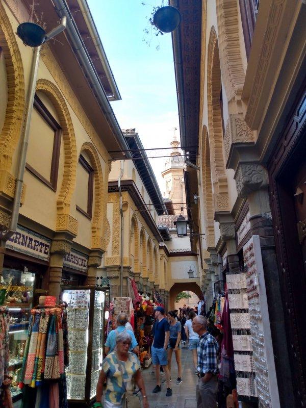 TouristSouvenirMall.jpg